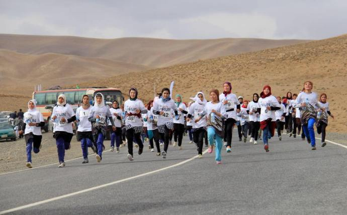 marathon of afghanistan