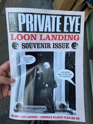 Loon landing private eye